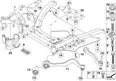 Repair set for radius rod, lef