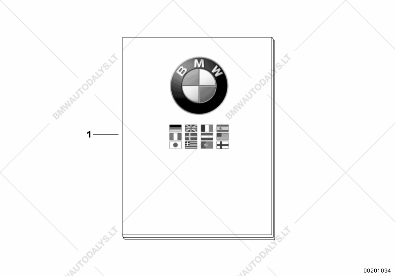 Parts List Is For BMW K41 K 1200 Gt Rs 01 05470557 Ece: BMW 1200 Lt Wiring Diagram At Satuska.co