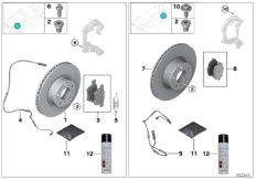 Repair kit, brake pads asbestos-free