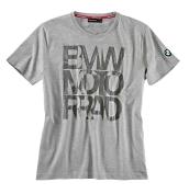 Vyriški marškinėliai Logo
