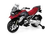 Vaikiškas motociklas BMW R 1200 GS RideOn