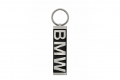 BMW key chain