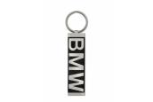 BMW key chain