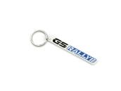 R1250 GS Adventure keyring  (GS Rallye)